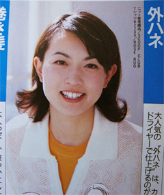 長谷川京子の画像 p1_7